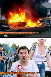 Flera bilar började brinna när bomben i Moskva sprängdes. Bilderna är tagna från rysk TV. Foto: Pressens Bild