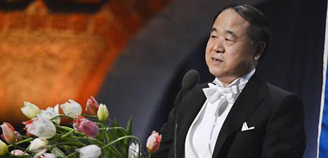 Författaren Mo Yan från Kina på Nobelfesten. Han fick årets litteraturpris. Foto: Claudio Bresciani/Scanpix