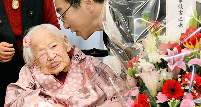 Japan Worlds Oldest Person