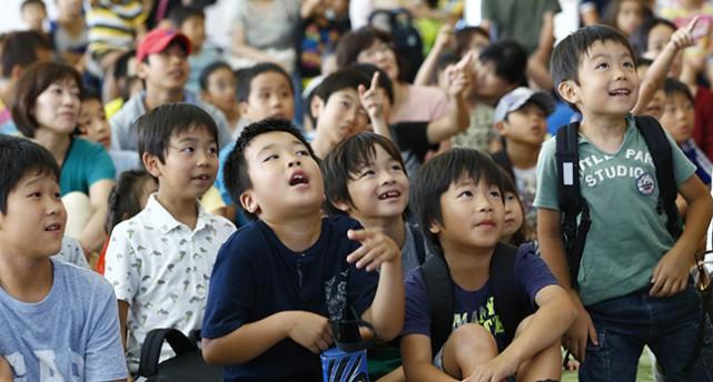 Barn i Japan.