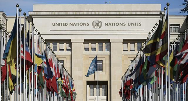 FN-hus i Schweiz