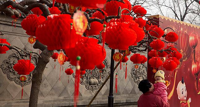 China Lunar New Year