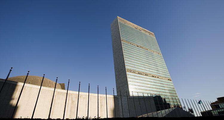 Förenta Nationernas hus i staden New York.