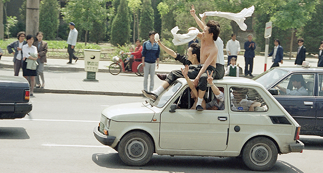 1989 Chinese Student Demonstrations