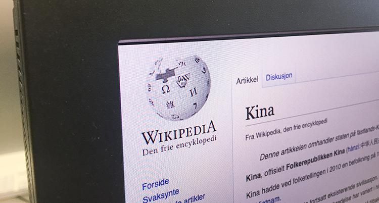 En datorskärm visar en sida på Wikipedia.